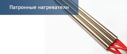 Бесшумные кабельные цепи