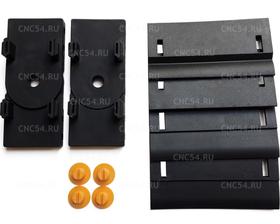 Комплект концевых элементов для закрытого гибкого кабельного канала